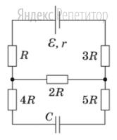 Определите энергию конденсатора емкостью ... мкФ, включенного по схеме, изображенной на рисунке.