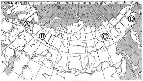В каком из пунктов, обозначенных буквами на карте России, средние температуры января наиболее низкие?