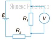 В схеме, изображенной на рисунке, ЭДС идеального источника тока равна ... В.