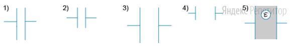 Какие два конденсатора необходимо выбрать для проведения данного исследования?