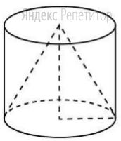 Цилиндр и конус имеют общие основание и высоту. Объём цилиндра равен 132.