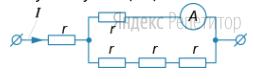 Через участок цепи, показанный на рисунке, проходит постоянный ток ... А.