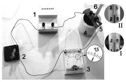 Для проведения лабораторной работы по исследованию КПД установки с электрическим нагревателем собрали электрическую цепь из источника постоянного тока ... выключателя ... амперметра ... и проволочной спирали ... В калориметр ... налили ... мл воды и установили термометр ... Показания термометра до замыкания выключателя ... изображены на фото ... Показания термометра через ... минут после замыкания электрической цепи изображены на фото ...