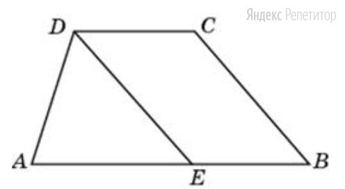Прямая, проведённая параллельно боковой стороне трапеции через конец меньшего основания, равного 4, отсекает треугольник, периметр которого равен 15.