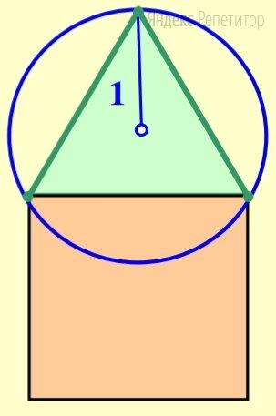 В окружность радиуса ... вписан равносторонний треугольник. На его стороне построили квадрат. Найдите площадь этого квадрата.
