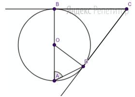 ... — диаметр окружности с центром в точке ..., ... и ... — касательные к ней.
