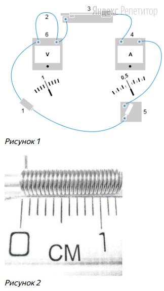 Для измерения удельного электрического сопротивления собрали электрическую цепь (см. рисунок ...) из гальванического элемента (...), проволоки длиной ... см из неизвестного материала (...), реостата (...), амперметра (...) и выключателя (...). Параллельно к проволоке подключили вольтметр (...). На карандаш плотно намотали проволоку, чтобы измерить диаметр поперечного сечения этой проволоки (см. рисунок ...).