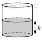Вода в сосуде цилиндрической формы находится на уровне ... см.