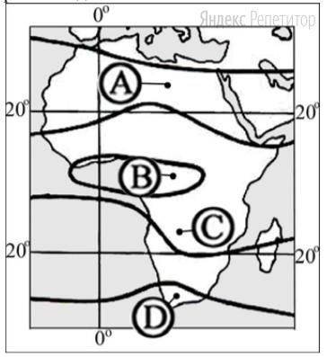 В каком из пунктов, обозначенных буквами на карте Африки, среднегодовое количество атмосферных осадков наибольшее?