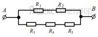 Сопротивление каждого резистора в цепи, показанной на рисунке, равно ... Ом.