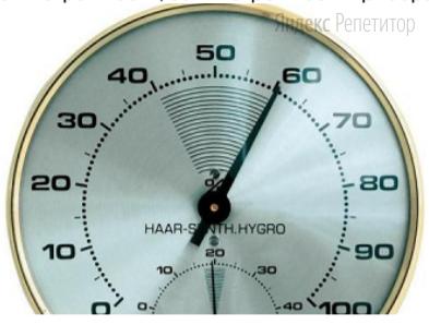 На рисунке представлена фотография шкалы гигрометра, показывающего относительную влажность воздуха.