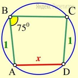 В окружности радиуса ... провели непересекающиеся хорды ... и ..., каждая из которых равна .... Найдите длину хорды ..., если угол ... равен ....