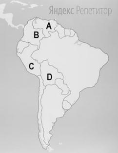 Какой буквой на карте Южной Америки обозначена Боливия?