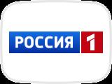 Россия 1 телепрограмма, программа передач — Вебург ТВ — Weburg