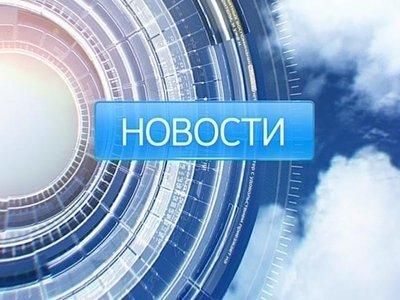 телепрограммы на сегодня великий новгород
