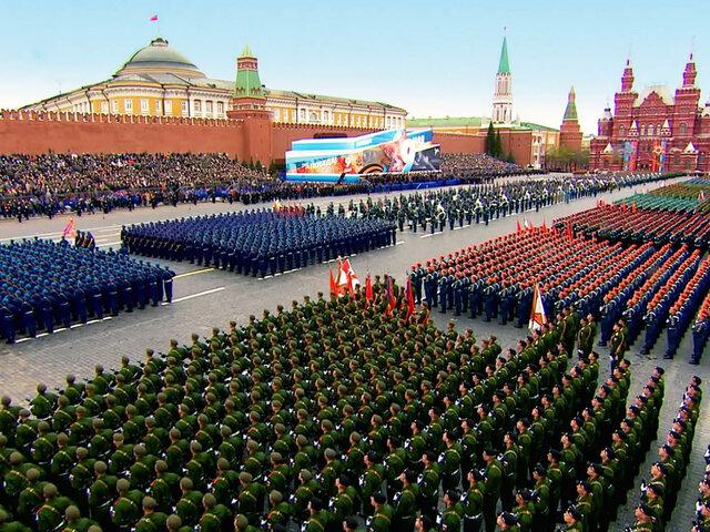 Прямая онлайн трансляция Парада Победы на Красной площади в Москве