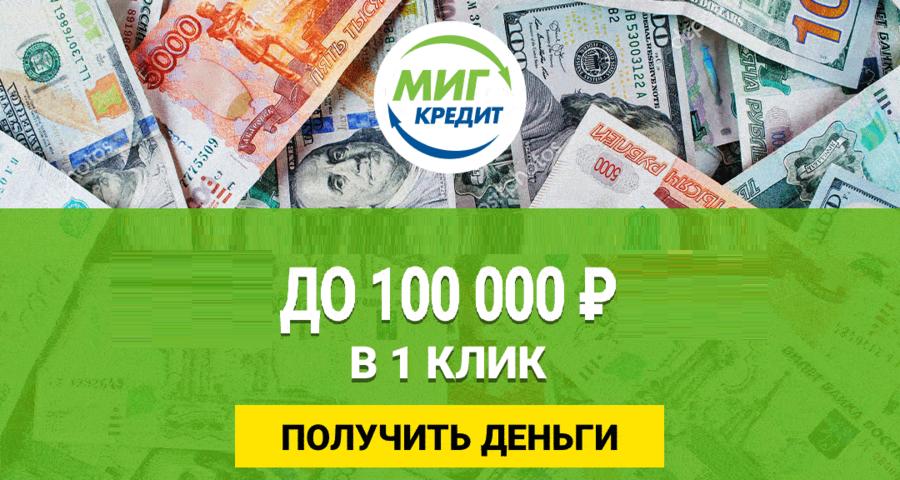 деньги и кредит журнал официальный