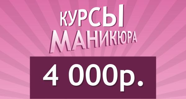 Дизайн Ногтей Миндальной Формы Новинки