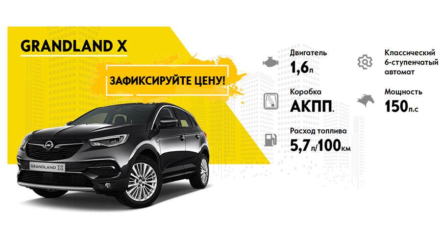 Адреса автосалон опель москва официальный дилер автосалон автомир тойота в москве