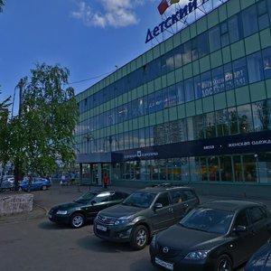 Москва, Щёлковское шоссе, 100к104: фото