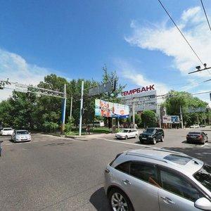 Алматы, Проспект Абая, 68: фото