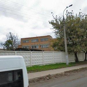 Москва, Улица Вавилова, 5: фото