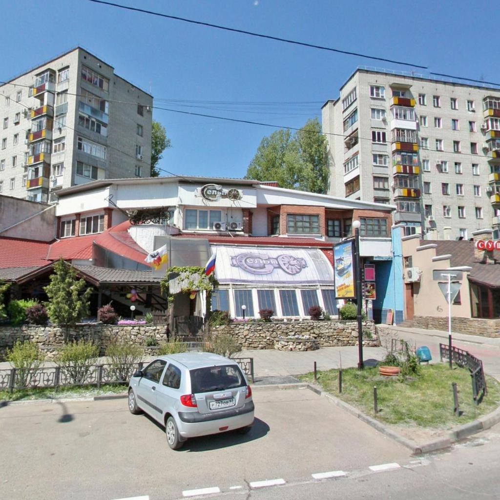 улица тургенева краснодар фото советских времен роскосмос