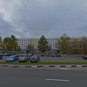 Витебск, Московский проспект, 7: фото