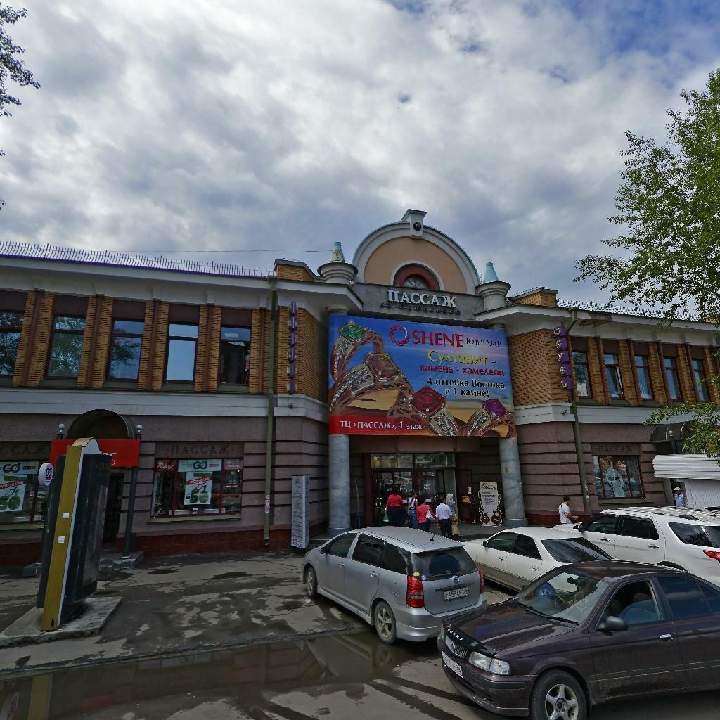 такая фото иркутск ул дзержинского прошлом месяце