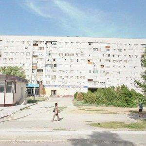 Волжский, Площадь Труда, 19 фото