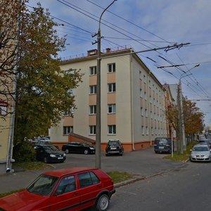 Минск, Улица Сурганова, 7: фото