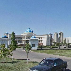 Нур-Султан (Астана), Проспект Туран, 1: фото