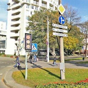 Минск, Улица Мельникайте, 2: фото
