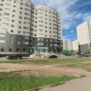 Нур-Султан (Астана), Улица Сыганак, 18/1: фото