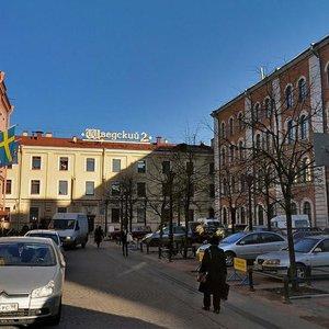 Санкт-Петербург, Конюшенная площадь, 2В фото
