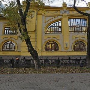 Москва, Красноармейская улица, 1: фото