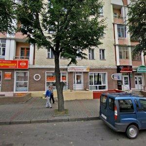 Могилёв, Первомайская улица, 3: фото