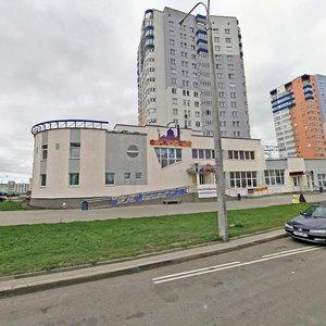 Минск, Улица Скрипникова, 11А: фото