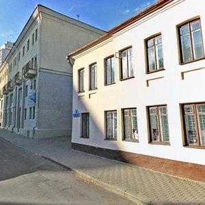 Минск, Раковская улица, 32: фото