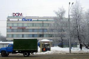 Минск, Московская улица, 20: фото