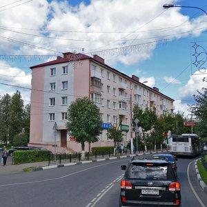 Клин, Улица Гагарина, 24: фото
