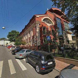 Москва, Малый Ивановский переулок, 7-9с1: фото