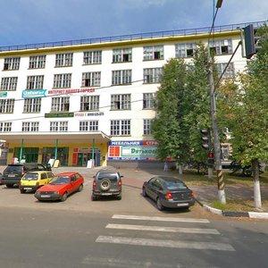 Чехов, Улица Полиграфистов, 1: фото