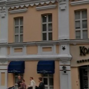 Москва, Таганська вулиця, 17-23 фото