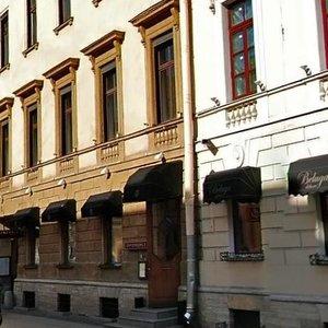 Санкт-Петербург, Итальянская улица, 2: фото