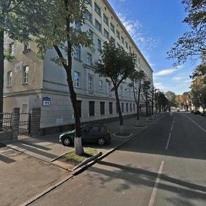 Минск, Коммунистическая улица, 11: фото