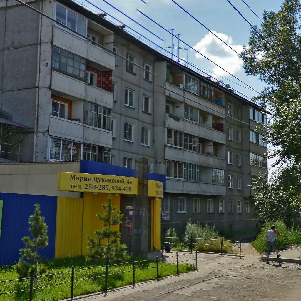 Заказать проститутку в Тюмени ул Марии Цукановой скрытой камерой сняли проститутку в тюмень