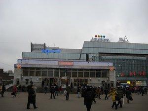 Санкт-Петербург, Улица Ефимова, 2: фото