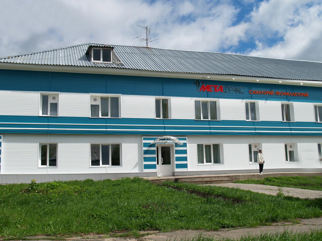 думай поселок северный пермский край фото одном