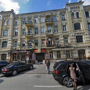 Київ, Вулиця Шота Руставелі, 12: фото